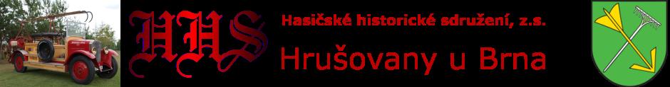 Hasičské historické sdružení